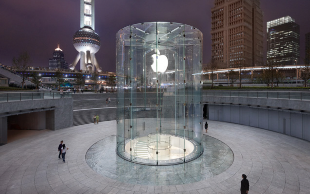 Tienda de Apple en Shangai